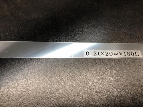 写真:スチールベルトの溶接部カットピースサンプル